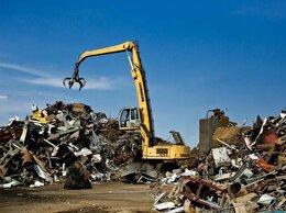 Бытовые услуги - Вывоз металлолома приём металла, 0