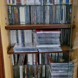 Музыкальные CD и аудиокассеты - Коллекция CD, 0