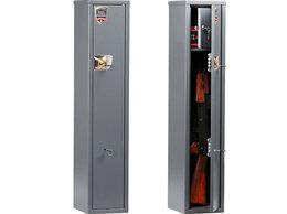 Сейфы - Сейф оружейный №1025 (2 ствола), 0