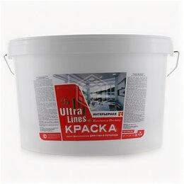 Краски - Краска интерьерная ВД-АК (кг), 0