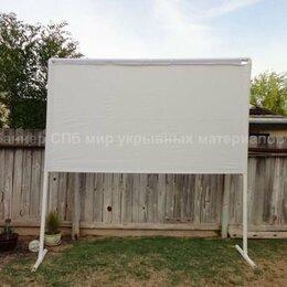 Проекторы - Экран для проектора 2*3м, 0