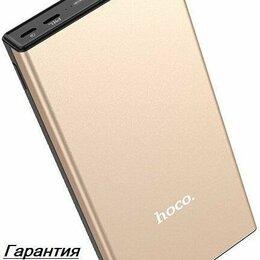 Универсальные внешние аккумуляторы - Power bank Hoco B39-30000mAh с двойным USB, 0