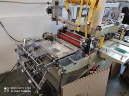 Полиграфическое оборудование - Машина для плоской вырубки вплавляемых этикеток, 0