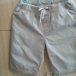 Шорты - Серые и горчичные шорты для мальчика 10-12лет., 0