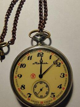 Карманные часы - Карманные часы Молния, 0