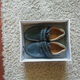 Ботинки - Детская обувь для мальчиков , 0