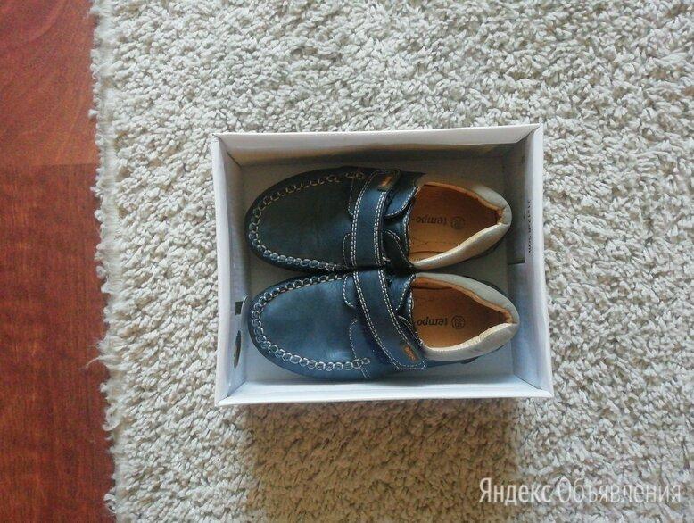 Детская обувь для мальчиков  по цене 1000₽ - Ботинки, фото 0