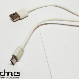 Аксессуары и запчасти для оргтехники - Кабель USB для зарядки microUSB устройств 30см, 0