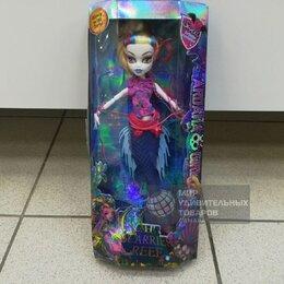 Куклы и пупсы - Монстер Х Русалка DH2027, 0