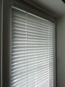 Жалюзи - Жалюзи на окна, 0