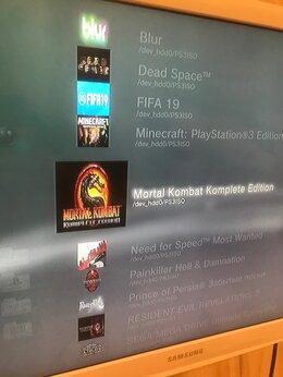 Игровые приставки - PS3 игры бесплатно , 0