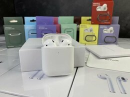 Наушники и Bluetooth-гарнитуры - AirPods 2, 0