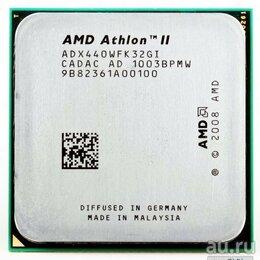 Процессоры (CPU) - Процессор AMD Athlon II X3 440 (AM3), 0