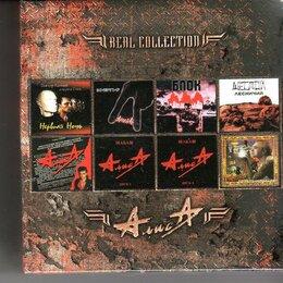 Музыкальные CD и аудиокассеты - АЛИСА - REAL COLLECTION, 22 CD + 2 DVD, 3-BOX-SET Лицензия REAL RECORDS, 0