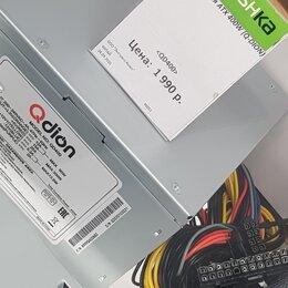 Блоки питания - Qdion QD400 80+ 400W - Блоку 1 год, 0