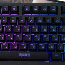 Комплекты клавиатур и мышей - Клавиатура+мышь+коврик, 0