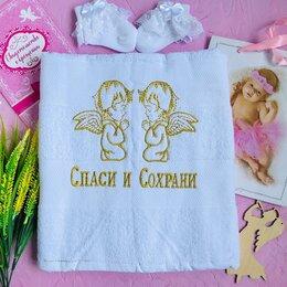 Полотенца - Крестильное полотенце «Ангелы» золото/серебро, 0
