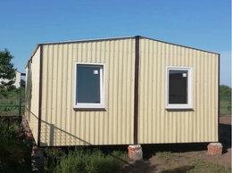 Готовые строения - Бытовка для жилья, 0