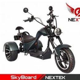 Самокаты - Электросамокат SkyBoard Trike Chopper , 0