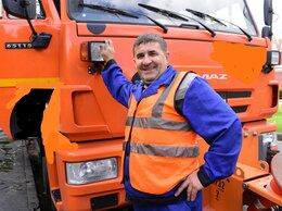 Водитель - Водитель грузового автомобиля, 0