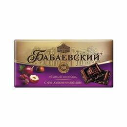 Продукты - Шоколад Бабаевский Темный с фундуком и изюмом…, 0