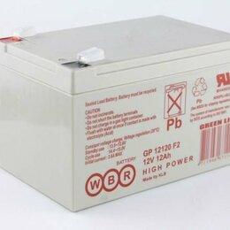 Прочие комплектующие - Аккумуляторы 6V и 12V (12Ah), 0