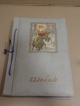 Фотографии и письма - Фотаольбом конец 1940х годов, 0