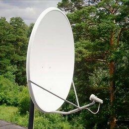 Сфера услуг - Установка настройка антенн, спутниковое, цифрово…, 0