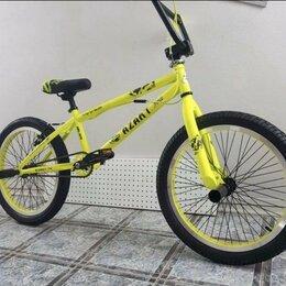 Велосипеды - Трюковой велосипед bmx , 0