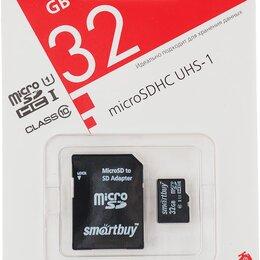Карты памяти - Карта памяти microSD Smartbuy 32GB + адаптер SD Class 10, 0