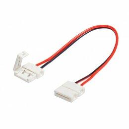 Товары для электромонтажа - Коннектор для светодиодной ленты 3528 5050…, 0