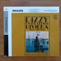 Музыкальные CD и аудиокассеты - Dizzy Gillespie   Dizzy on the French Riviera, 0