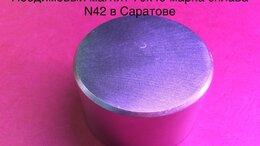 Магниты - Неодимовый магнит 70х40 мм+ 30х10 мм + 20х2 мм…, 0