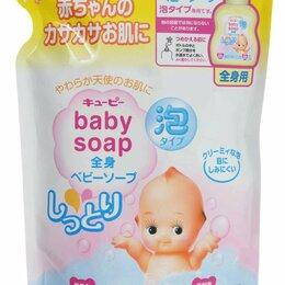 """Уход за кожей - COW Kewpie Увлажняющая молочная детская пенка """"2 в 1"""" для мытья волос и тела ..., 0"""