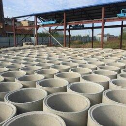 Железобетонные изделия - Кольца колодезные бетонные кс 10-8, 0