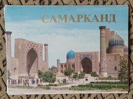 Открытки - Комплект открыток Самарканд, 16 сюжетов, 1983 г., 0