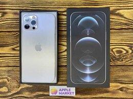 Мобильные телефоны - Apple iPhone 12 Pro Max 128Gb Silver (Серебристый), 0