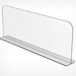 Расходные материалы - Пластиковый разделитель высотой 150 мм на Т-основании DIVT-150, длина 380мм, 0