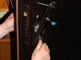 Архитектура, строительство и ремонт - Ремонт металлических дверей. Вскрытие и замена…, 0