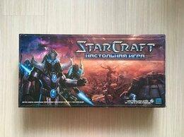 Настольные игры - Настольная игра StarCraft, 0