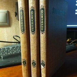 Художественная литература - П. П. Бажов. Собрание сочинений в 3-х томах, 0