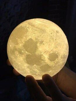 Ночники и декоративные светильники - Ночник Луна 2 цвета 16 оттенков 15 сант. диаметр, 0