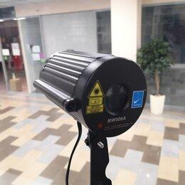 Ночники и декоративные светильники - Лазерный проектор Big Dipper MW006A, 0