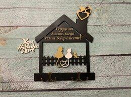 """Настенные ключницы и шкафчики - Ключница настенная """"Влюблённые коты"""" с надписями, 0"""