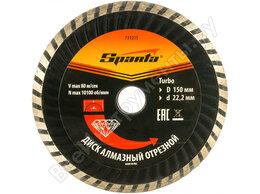 Диски отрезные - Диск алмазный отрезной Turbo, 150 х 22,2 мм,…, 0