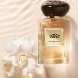Ингредиенты для приготовления напитков - Gardenia antigua, 0