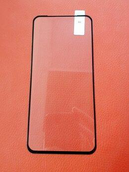 Защитные пленки и стекла - Защитное стекло Samsung S20 FE., 0