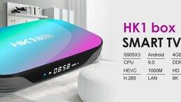 ТВ-приставки и медиаплееры - Новый TV Box Vontar HK1 905x3 4-32 память, 0