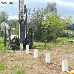 Железобетонные изделия - Установим свайные фундаменты для строительства дома, коттеджа под ключ, 0
