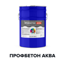 Эмали - Водно-эпоксидная эмаль для бетона без…, 0